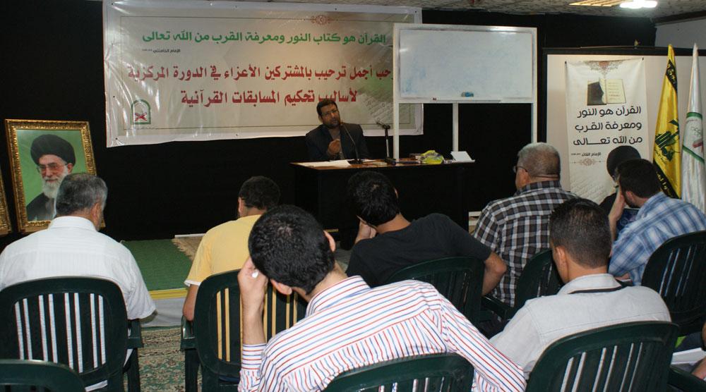 دورة أساليب تحكيم المسابقات القرآنية - إخوة - 2012
