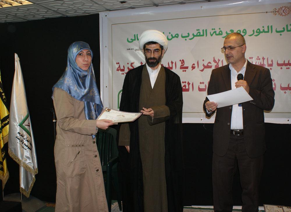 دورة أساليب تحكيم المسابقات القرآنية -أخوات- 2012