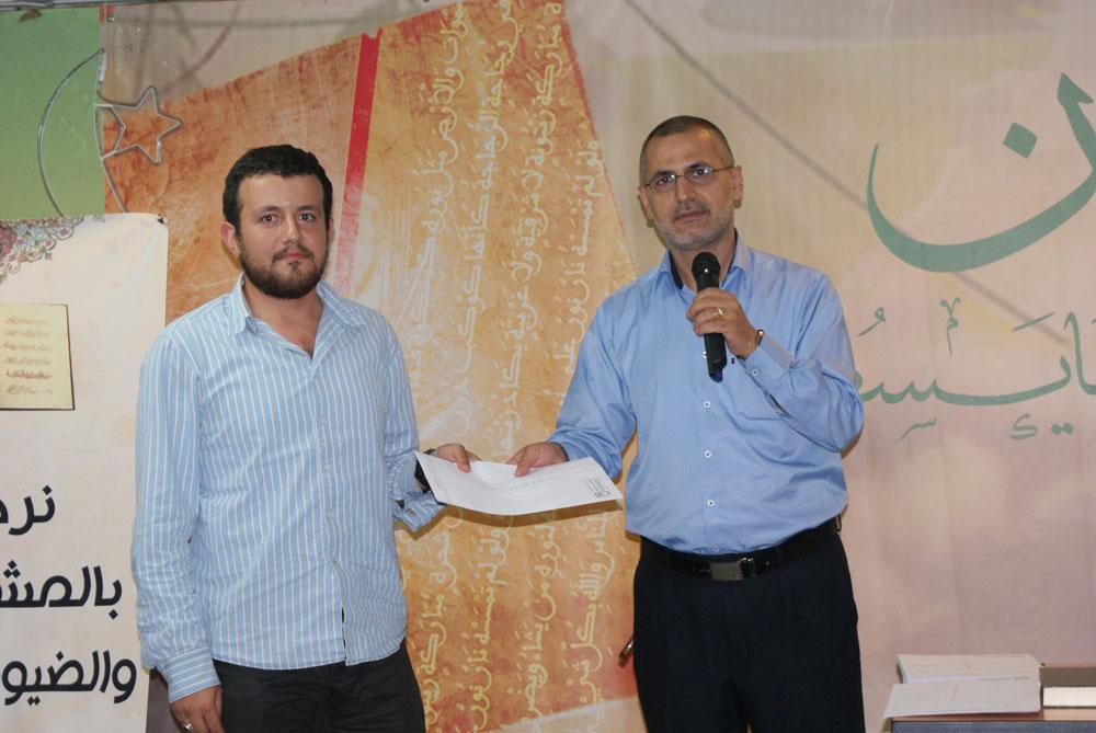 دورة أساليب تدريس تفسير القرآن الكريم - إخوة - 2012