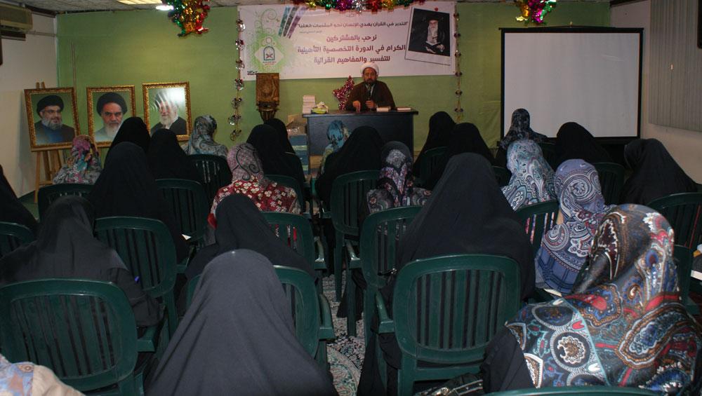 دورة أساليب تدريس تفسير القرآن الكريم -أخوات-2013