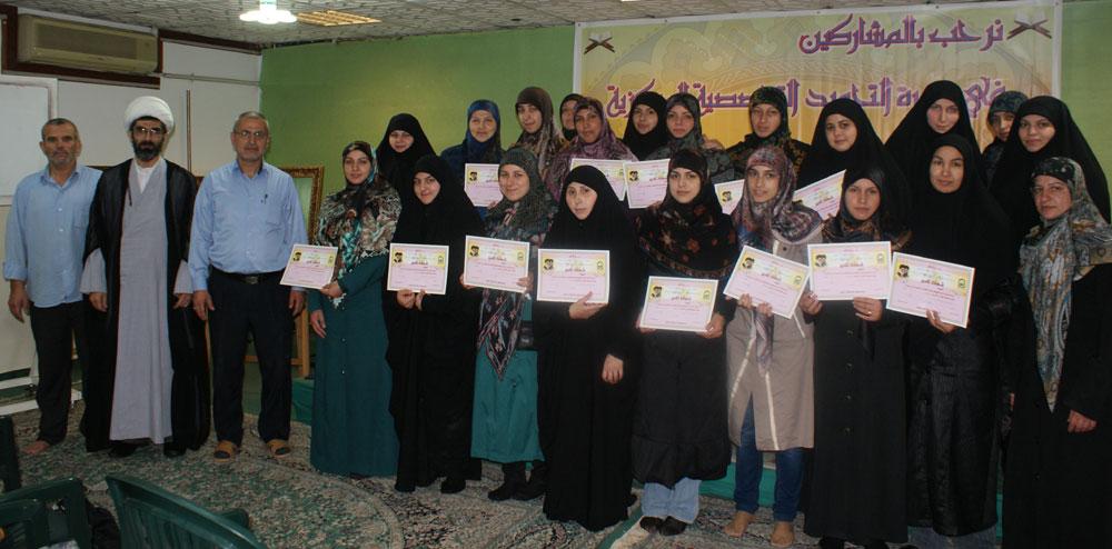 دورة التجويد التخصصية - أخوات - 2013
