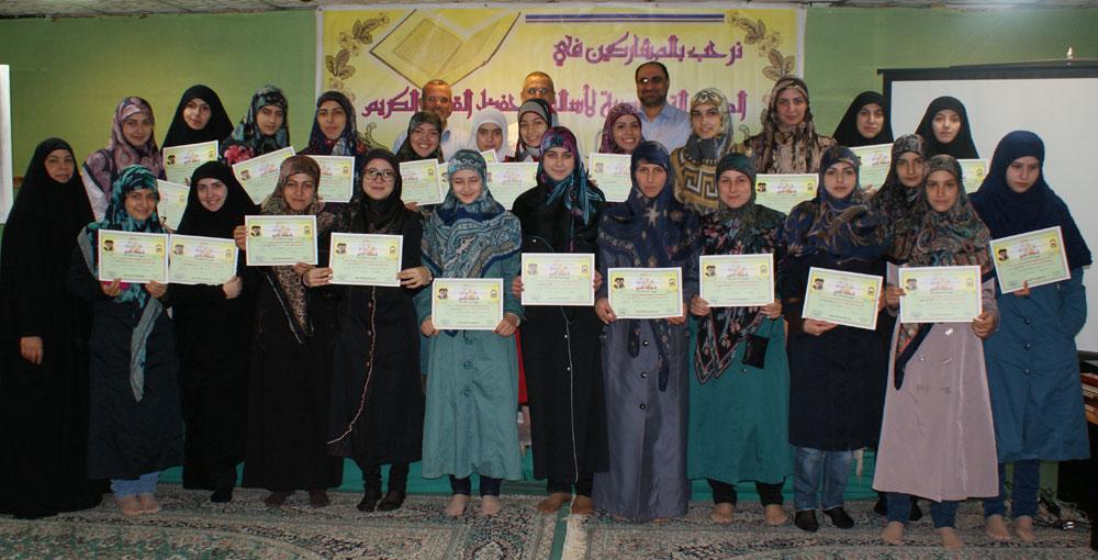دورة أساليب حفظ القرآن الكريم -أخوات -2013