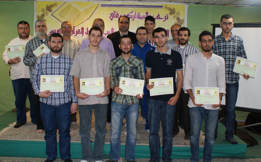 دورة أساليب حفظ القرآن الكريم -إخوة -2013