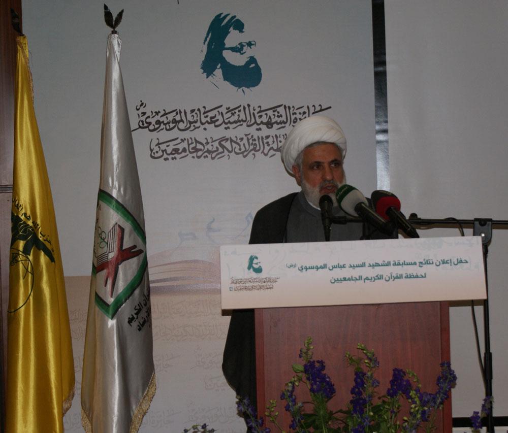 احتفال مسابقة جائزة السيد عباس الموسوي (4) للطلبة الجامعيين لحفظة القرآن الكريم