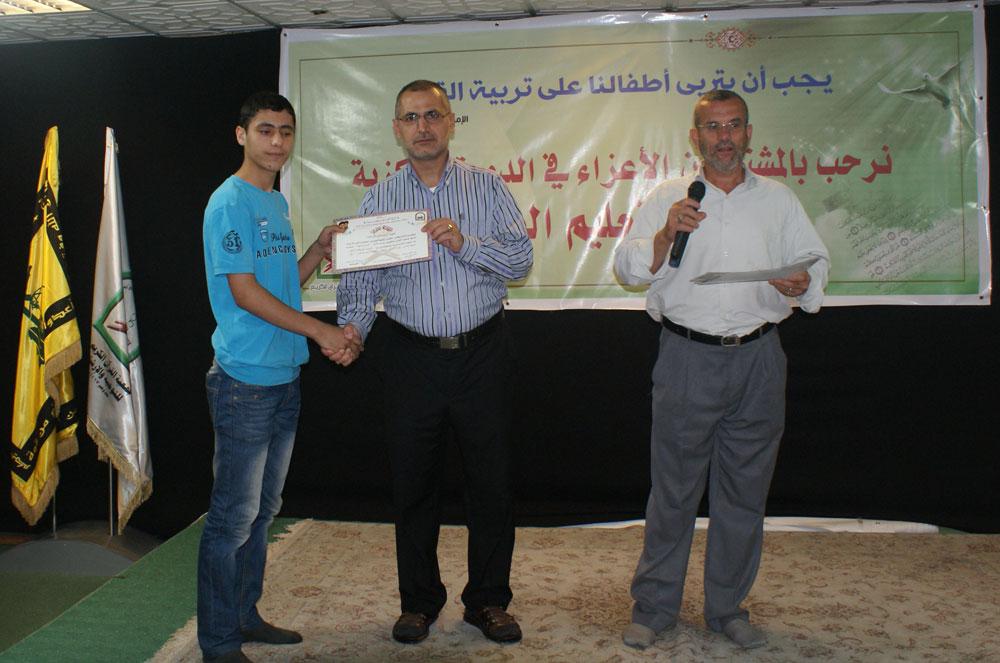 دورة أساليب تعليم القرآن للصغار - إخوة - 2012