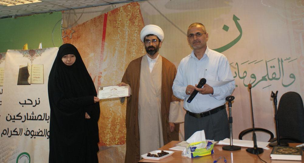 دورة أساليب تدريس تفسير القرآن الكريم -أخوات-2012