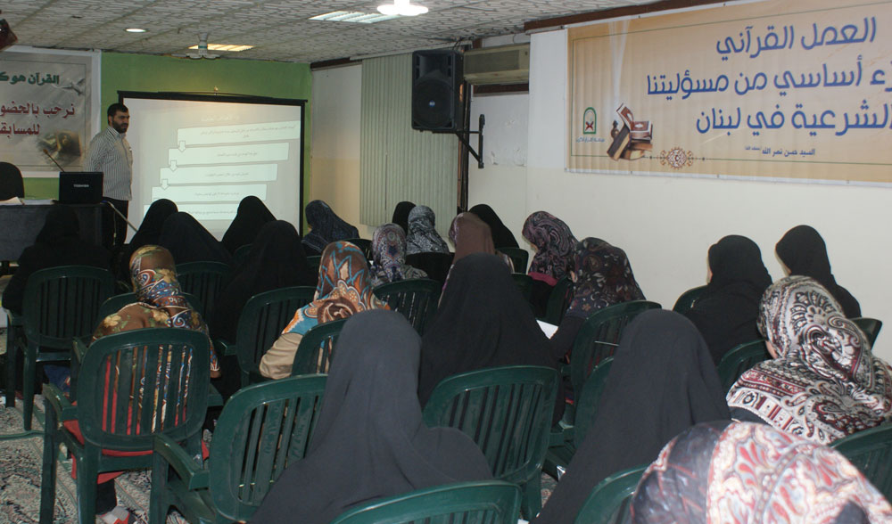ورشة صياغة أهداف تدريس القرآن للمعلمات -2012