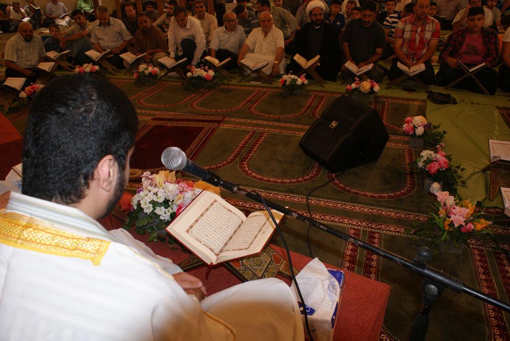 برنامج ختم القرآن في شهر رمضان المبارك - 1433 هـ