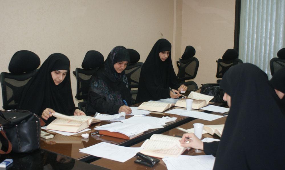 المسابقة السنوية (15) لحفظ وتفسير وتلاوة القرآن الكريم